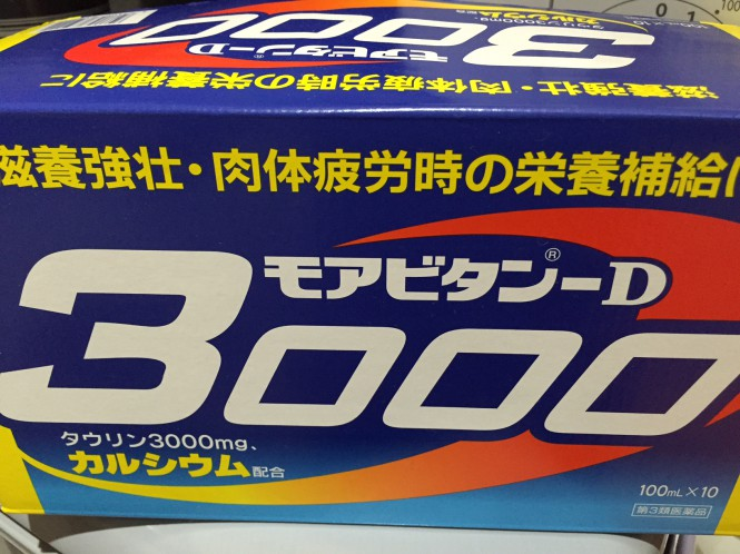 IMG_6010